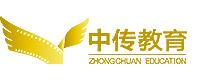 南京中传教育信息咨询有限公司