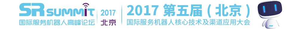 才企文化传播上海有限公司