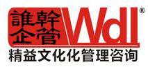 深圳市谁干企业管理咨询有限公司