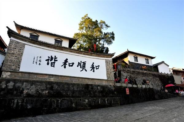 深圳市海外国际旅行社 国内游