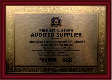 China manufacturing certification