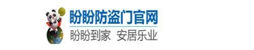 北京双合兴隆商贸有限公司