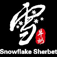 雪味餐饮管理有限公司