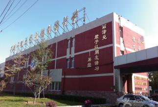 北京丽泽中学