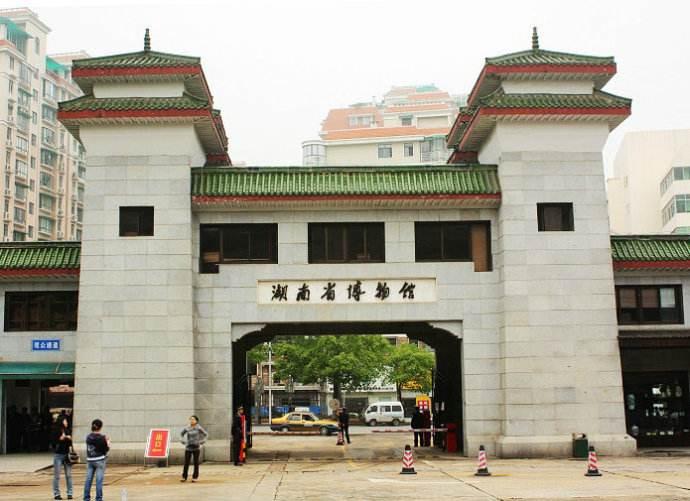 湖南省博物馆改扩建项目配电间设备采购及安装