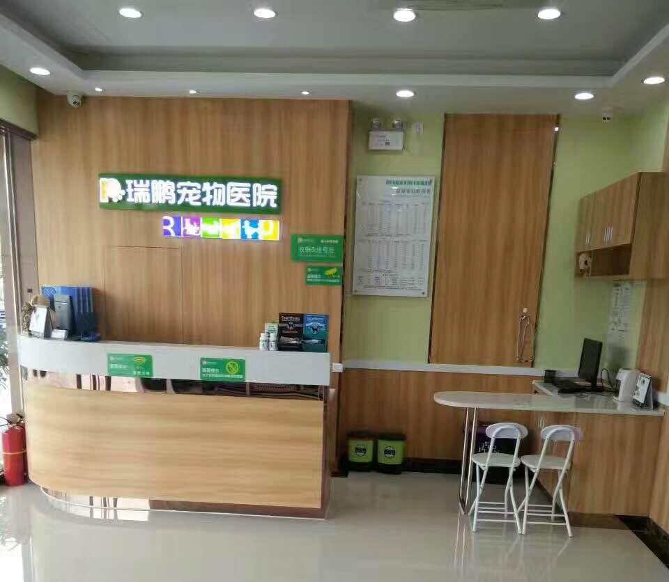 西丽分院落成,瑞鹏宠物医院深圳分院已达30家