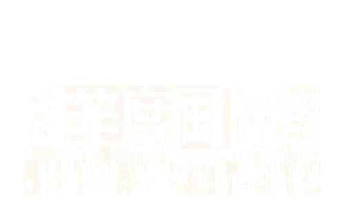 安徽筑梦影像文化传播有限公司