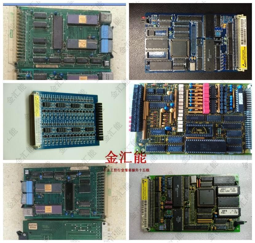 罗兰roland印刷机电路板维修
