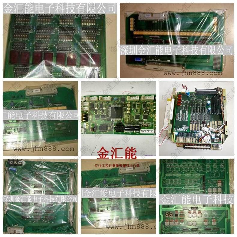三菱mitsubishi印刷机电路板维修