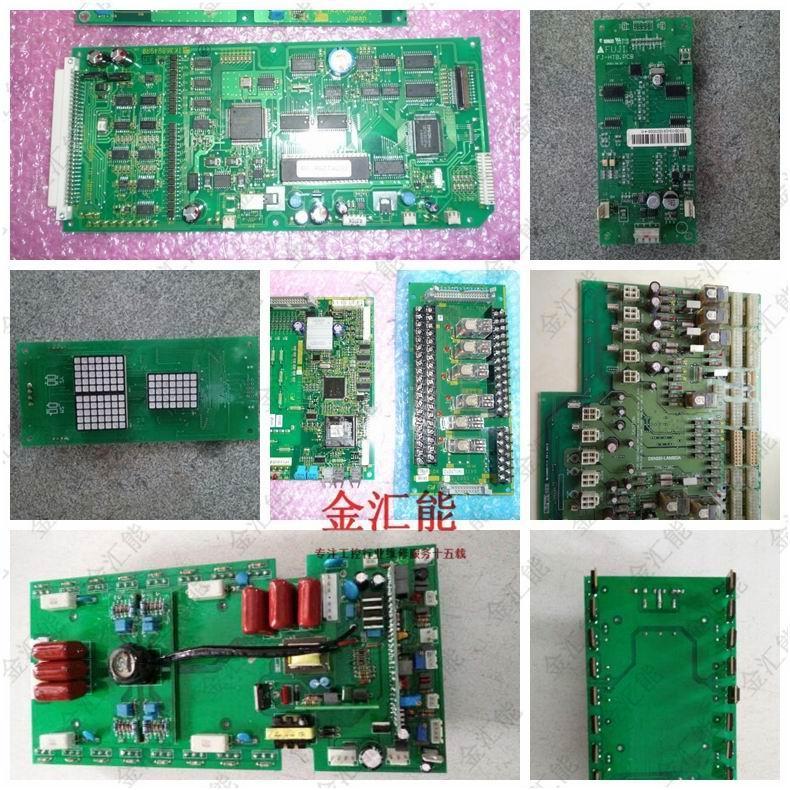 富士fuji印刷机电路板维修