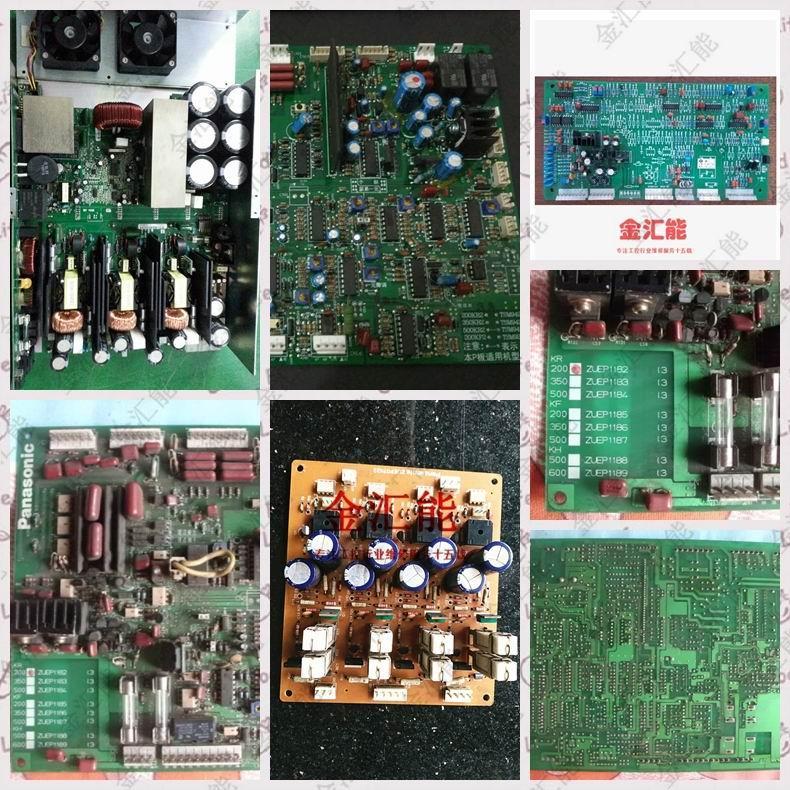焊机电路板维修