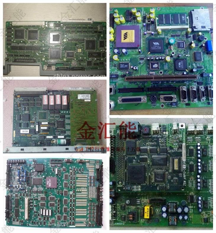格:价格检测后具体报价     维修注塑机电路板故障包括:不显示,温度