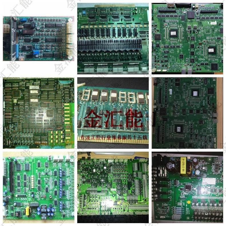东洋注塑机电路板维修