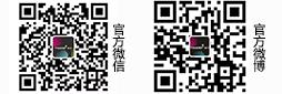 通普科技微信二维码、微博二维码