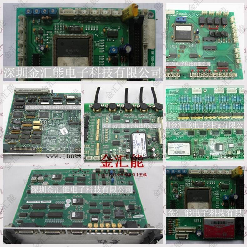 三星pcb贴片电路板维修