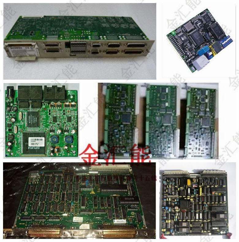 西门子数控机床电路板维修