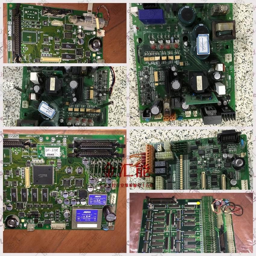 star机械手行业电路板维修