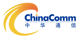 中华通信系统有限责任公司