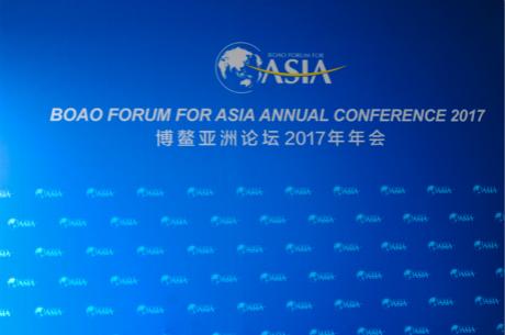 博鳌亚洲论坛聚焦金融创新与规范发展
