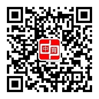 中育心理(中国心理学会培训项目组)17年总课表
