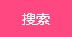 深圳市玛丽娜家政服务有限公司