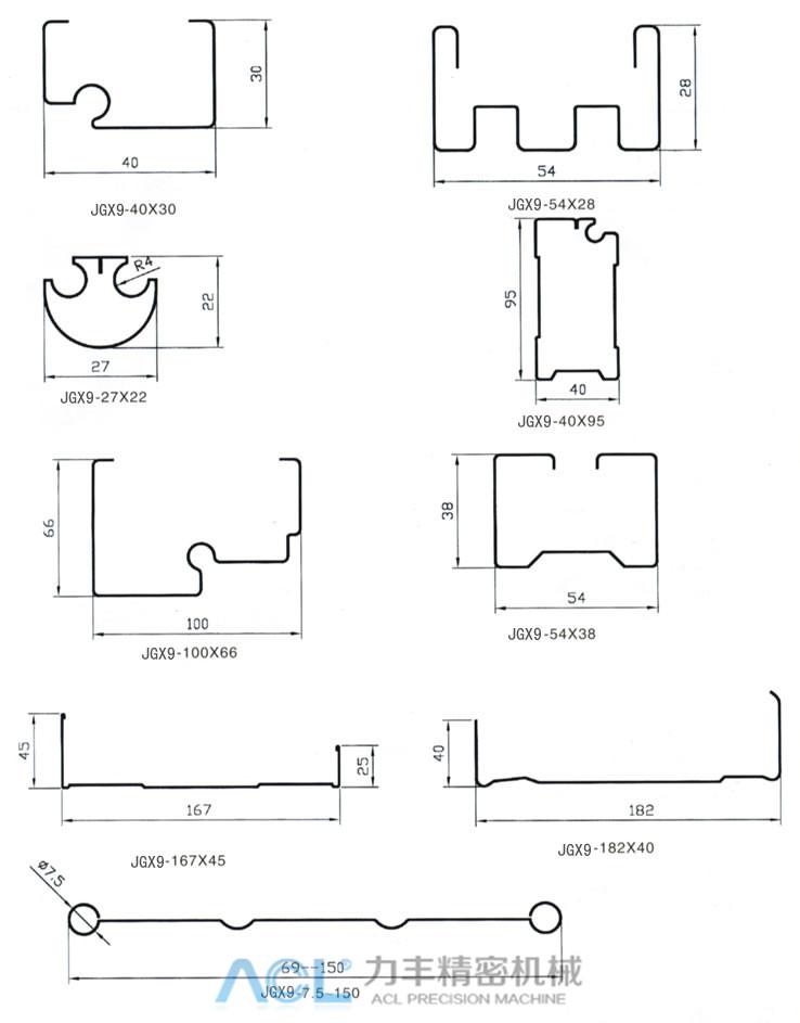 电路 电路图 电子 户型 户型图 平面图 原理图 738_943 竖版 竖屏