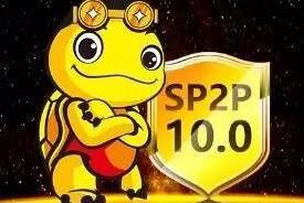 【焦点】晓风SP2P10.0(徽商银行资金存管版)产品发布会好礼送不停!
