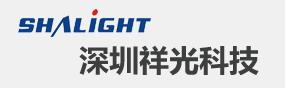 (新)深圳市祥光科技有限公司