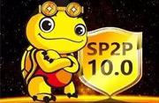 【焦点】晓风SP2P10.0(徽商银行资金存管版)备受瞩目 引多家媒体争相报道
