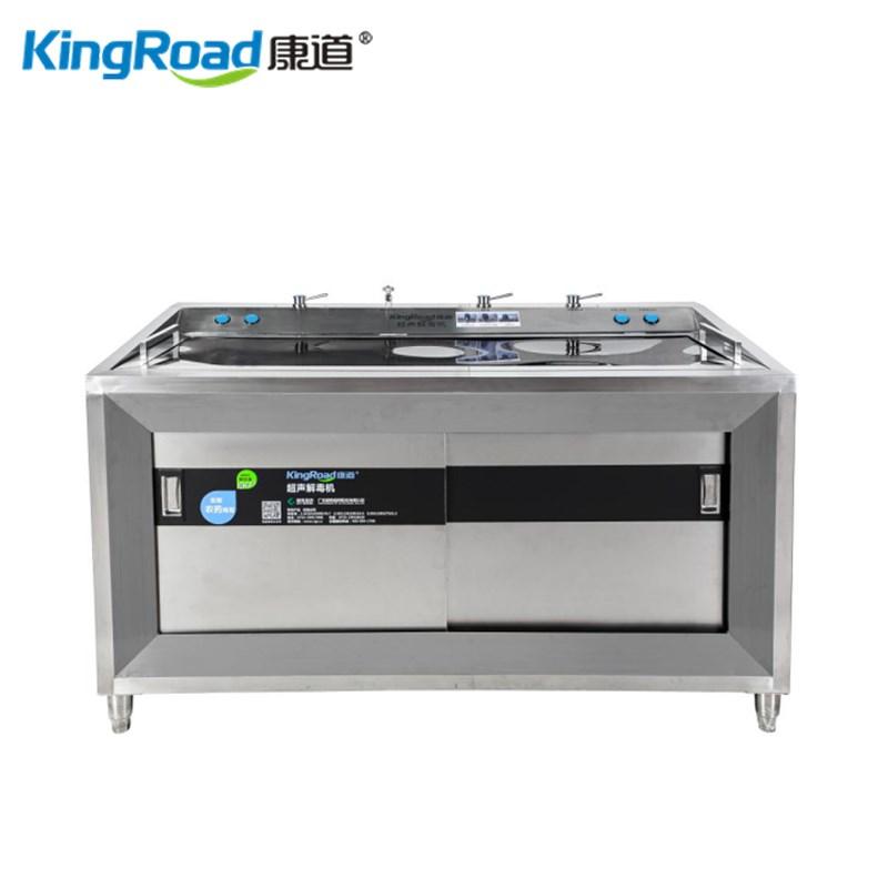 KD-商用超声波解毒清洗机(双槽)
