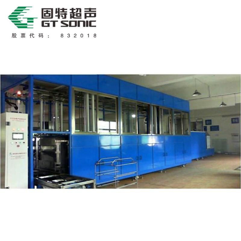 铁路车辆轴承超声波清洗机