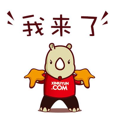 企业云网站D4.5.1版本更新日志