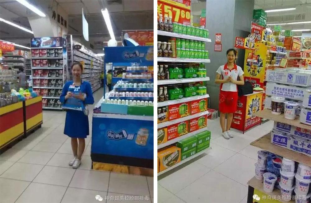 在超市做促销员拖欠工资找哪个部门投诉图片