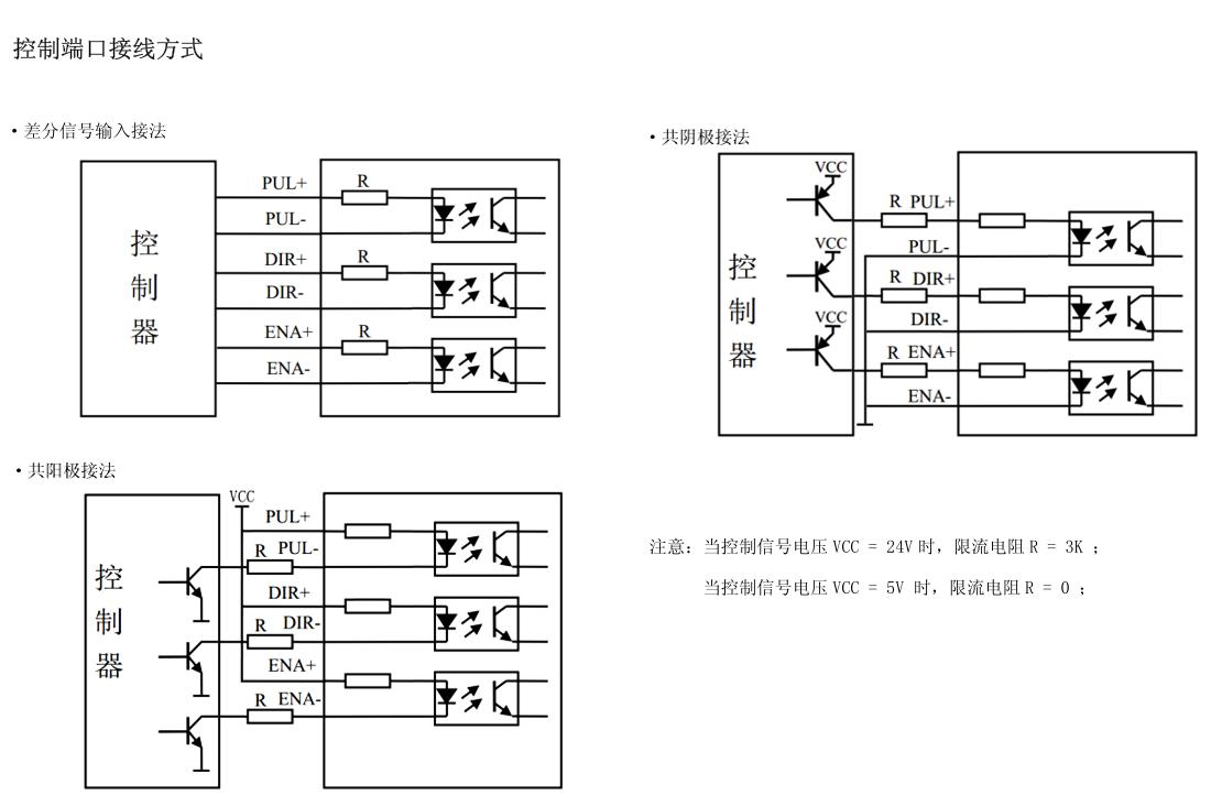 电路 电路图 电子 原理图 1100_732