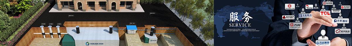 建设雨水收集系统需要注意哪些问题?