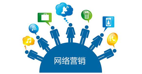 【行业】网络营销中哪些因素会影响网站关键词排名?