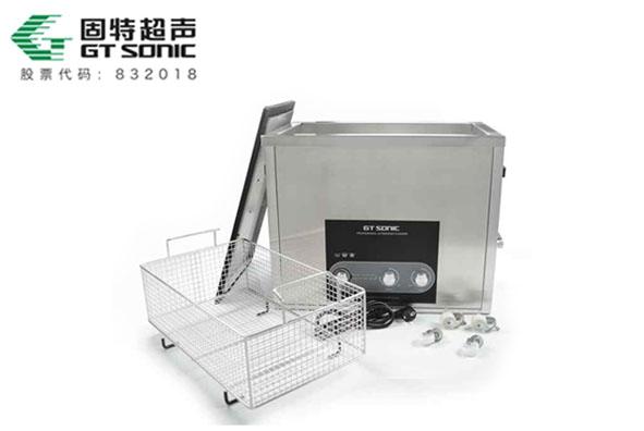 如何选购超声波清洗设备?