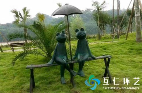 青蛙景观小品 - 景观雕塑设计 - 重庆互仁环境艺术