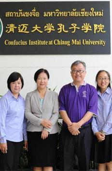 关于组织2017年汉语教师志愿者报名的通知