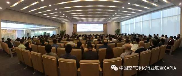 2017年中国新风净化行业发展高峰论坛暨新风净化机全国统检总结会隆重召开