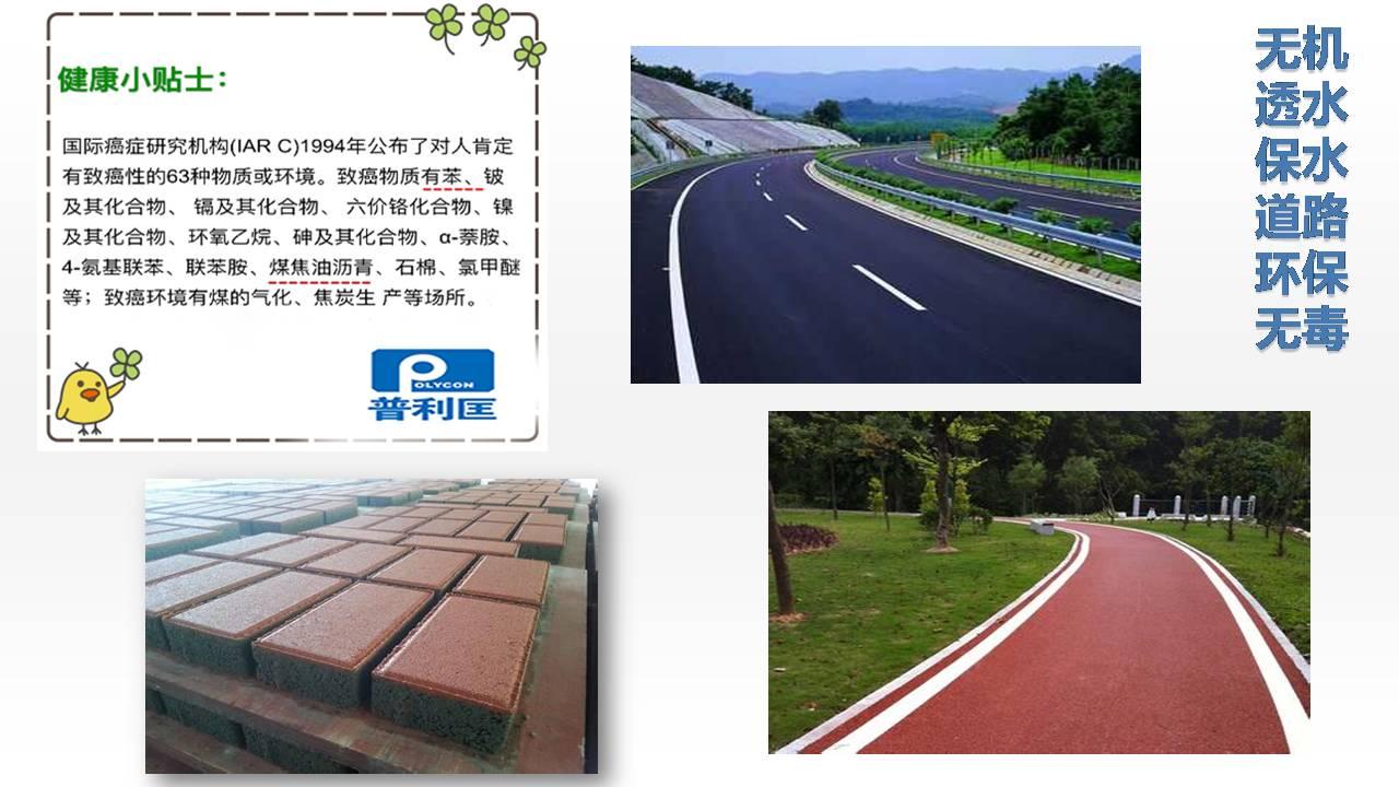 海绵城市道路设计图纸_海绵城市道路设计图纸分享展示