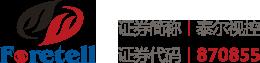 拼接屏廠家,深圳富泰爾智能裝備無限公司