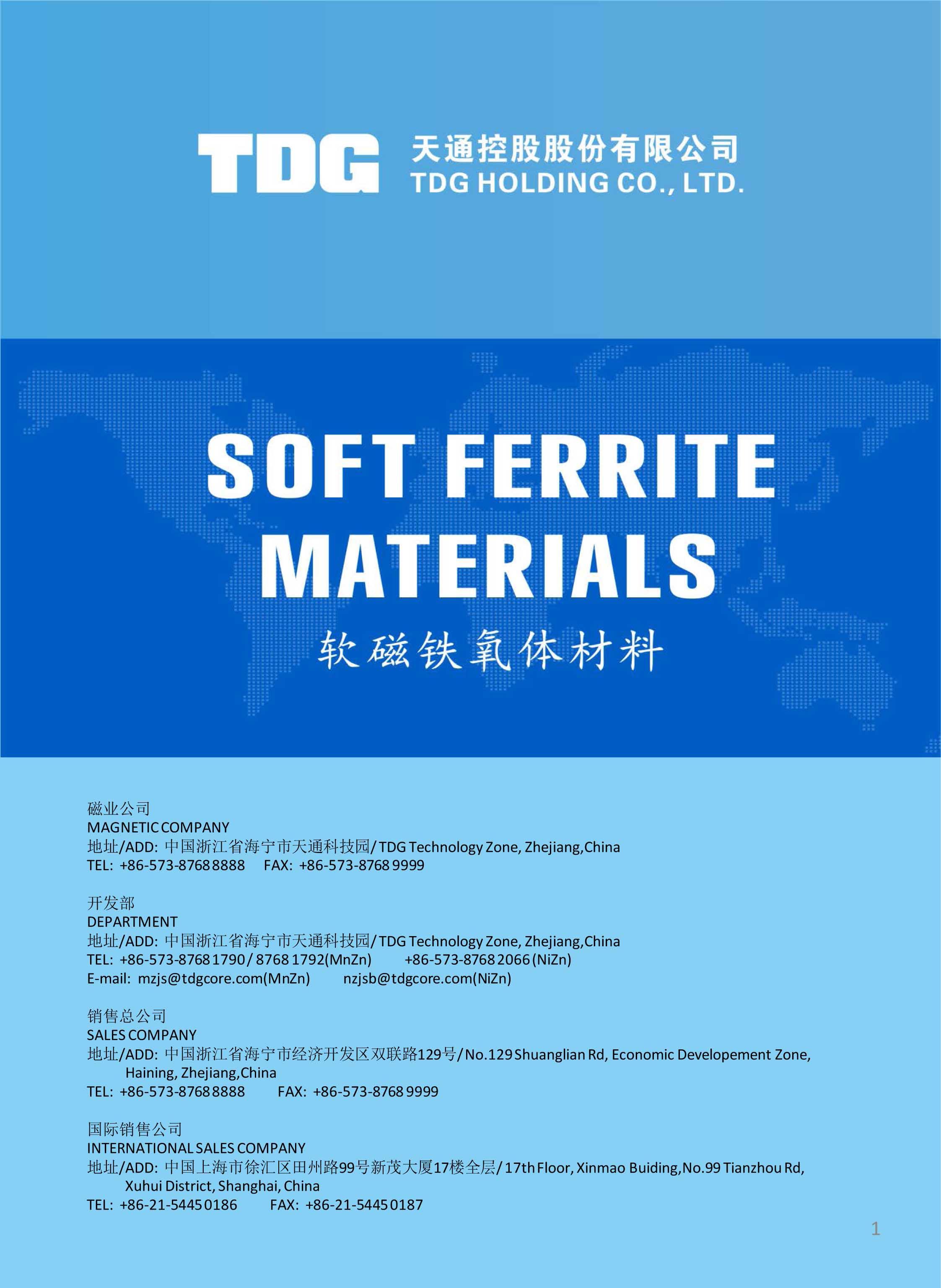 Soft Ferrite Materials - TDG HOLDING CO , LTD