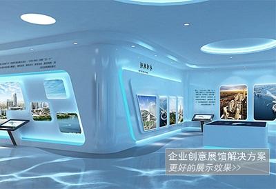 首页 新闻资讯 行业新闻    数字技术在展馆设计中的应用,一直以来都