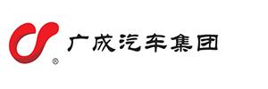 浙江广成汽车集团有限公司