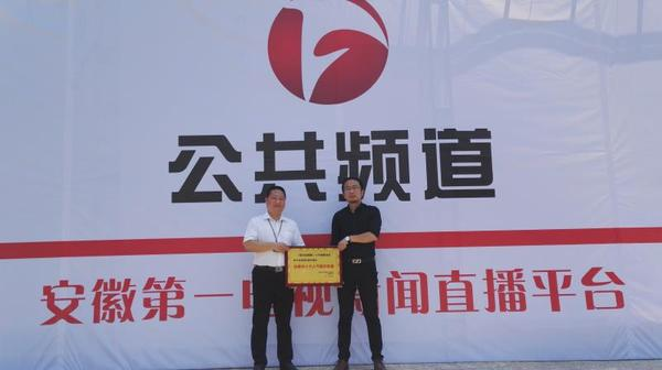 """菲度国际婚纱摄影荣获""""合肥十大人气影楼""""称号"""