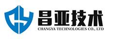 服装防盗,深圳市昌亚技术有限公司