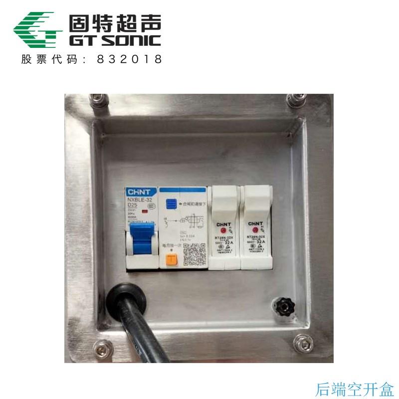 KMH1 医用数码超声波清洗机