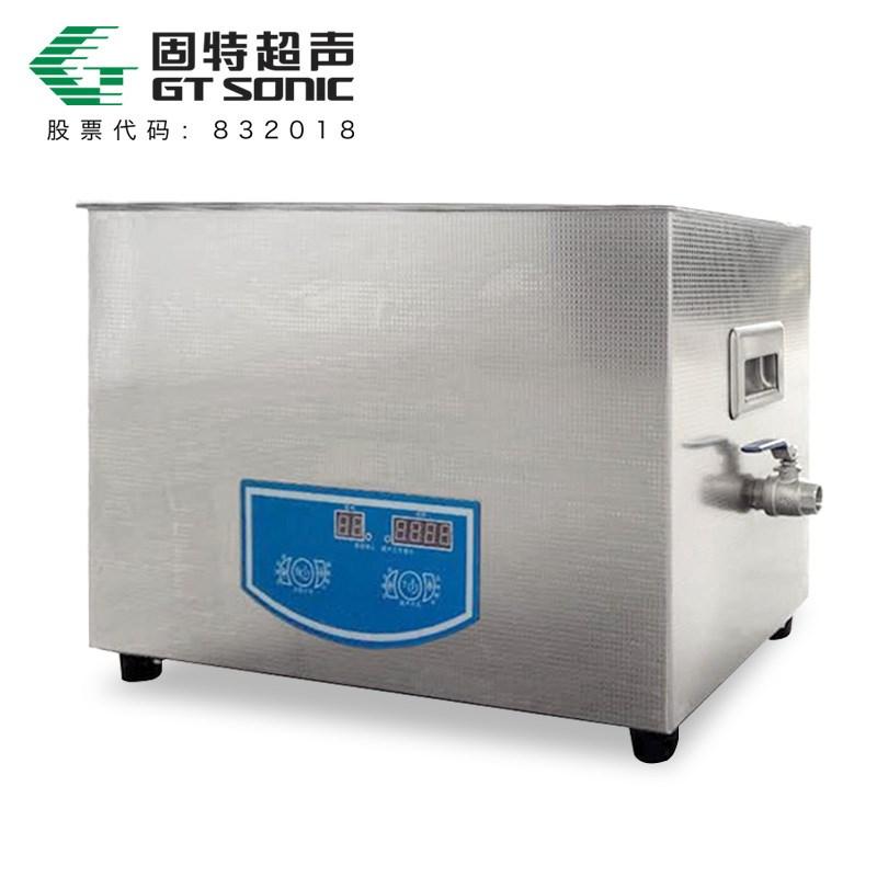 KMH1 多频数码超声波清洗机
