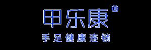 陕西佳乐康生物科技有限公司